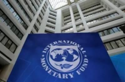 انٹرنیشنل مانیٹری فنڈ نے پاکستان میں اگلے سال مہنگائی کم ہونے کی نوید سنا دی