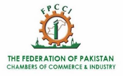 فیڈریشن آف پاکستان چیمبرز آف کامرس اینڈانڈسٹر ی( ایف پی سی سی آئی) نے الیکشن شیڈول برا ئے سال 2021کا اعلا ن کر دیا