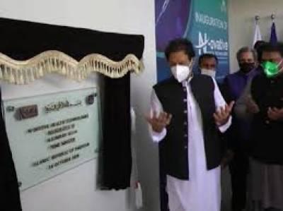 وزیراعظم نے پاکستان میں دل کے اسٹنٹس کی تیاری کا افتتاح کردیا