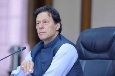 اگر فضل الرحمان 15دن دھرنا دے دیں توسیاست چھوڑ دوں گا : وزیر اعظم