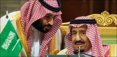سعودی عرب، غیرملکی کارکنان کے لیے بڑی خوش خبری، شاہی فرمان جاری