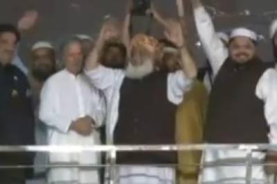 لائیو: پی ڈی ایم کا پہلا جلسہ: مولانا فضل الرحمان بھی جلسہ گاہ پہنچ گئے