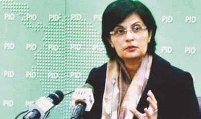وزیراعظم عمران خان کی معاون خصوصی ثانیہ نشتر کورونا کا شکار ہوگئیں