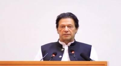 ہم نے بہتر پالیسیاں بنائی ہیں: وزیر اعظم عمران خان