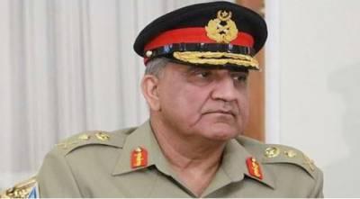 آرمی چیف کا 'کراچی واقعے پر نوٹس, تحقیقات کی ہدایت