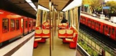 حکومت پنجاب نے لاہور اورنج لائن میٹرو ٹرین کا یک طرفہ کرایہ 40روپے فی مسافرمقرر کر دیا