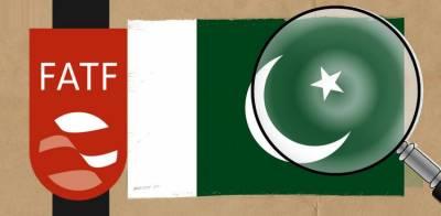 پاکستان کا نام ایف اے ٹی ایف کی گرے لسٹ میں رہے گا یا نہیں؟ بڑی خبر آگئی