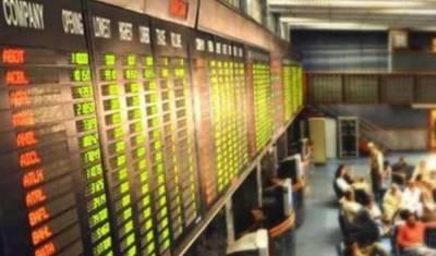 پاکستان اسٹاک مارکیٹ 579پوائنٹس کے اضافے کے ساتھ بند