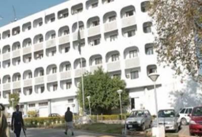 پاکستان کاجلال آباد میں بھگڈر مچنے سے ہلاکتوں پر دلی افسوس کا اظہار