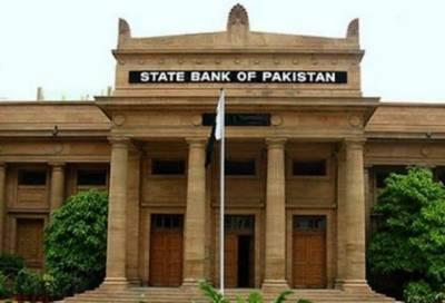 پہلی سہ ماہی میں ملک کا کرنٹ اکاؤنٹ 79 کروڑ ڈالر سرپلس میں رہا، اسٹیٹ بینک