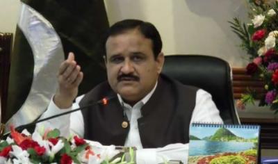 لاہور: وزیراعلیٰ پنجاب کی زیرصدارت اعلیٰ سطح اجلاس ہوا