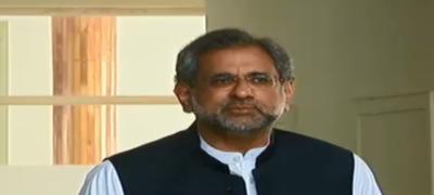 وفاق صوبہ پر حملہ آور ہوا یہ ایک حقیقت ہے:شاہد خاقان عباسی