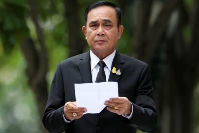 تھائی لینڈ کے وزیر اعظم نے ہنگامی اقدامات واپس لے لیے