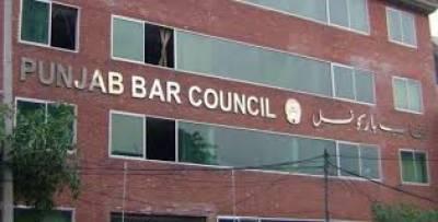 مقامی وکیل کا پنجاب بار کونسل کے ملازم پر تشدد، ملازمین نے ہڑتال کردی