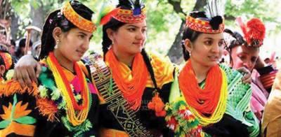 کیلاش قبیلے میں نمایاں تبدیلی، حکومت نے لوگوں کی بڑی مشکل آسان کردی