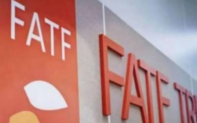 ایف اے ٹی ایف کا پاکستان کو فروری تک بدستور گرے لسٹ میں رکھنے کا فیصلہ