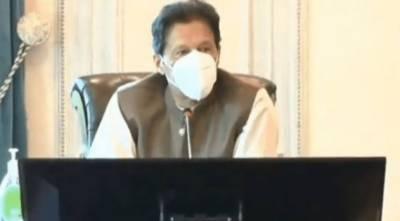وزیرِ اعظم عمران خان سے پی ٹی آئی کے سندھ سے تعلق رکھنے والے ارکان قومی و صوبائی اسمبلی کی ملاقات