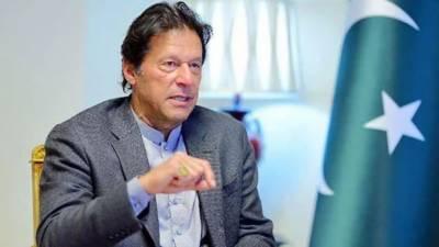وزیر اعظم عمران خان آج میانوالی کا دورہ کریں گے