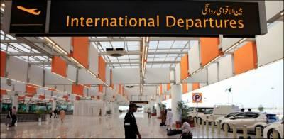 جعلی دستاویزات پر اٹلی جانے والا مسافر ایئرپورٹ سے گرفتار