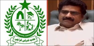 کراچی: کرپشن کا الزام، میونسپل کمشنر اور ڈائریکٹر ایڈورٹائزمنٹ معطل
