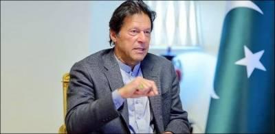 'پاکستان کو فخر ہےعالمگیر اقدار کو برقرار رکھنے میں کردار ادا کررہا ہے'