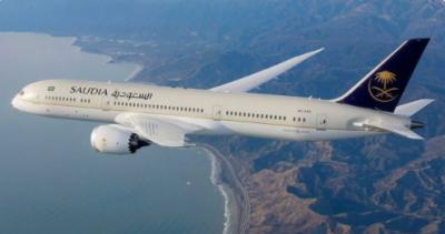 سعودی ایئر لائن کی جانب سے بڑی خوش خبری