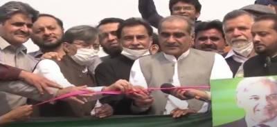 لاہور میں منصوبہ ایک لیکن جشن دو منائے گئے, مسلم لیگ ن نے بھی اورنج لائن میٹروٹرین کا افتتاح کردیا