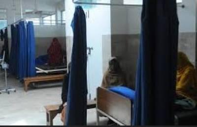 ادویات کی قیمتوں میں بے پناہ اضافے کے بعدہسپتالوں میں داخل مریضوں کا علاج عذاب بن گیا۔