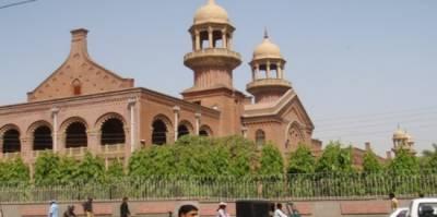 لاہور ہائیکورٹ نے توہین عدالت کی درخواست پر چیئرمین اسٹیٹ لائف ریاض میمن سمیت دیگرکو نوٹس جاری کرتے ہوئے جواب طلب کر لیا