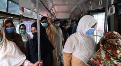 24گھنٹوں کے دوران پاکستان میں کورونا وائرس کے سبب مزید6 افراد دم توڑ گئے