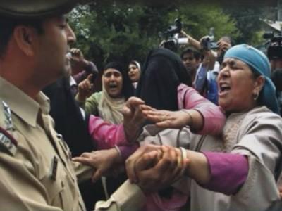 مقبوضہ جموں کشمیر پر بھارت کے غاصبانہ قبضہ کیخلاف خواتین کا زبردست احتجاجی مظاہرہ