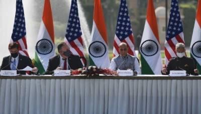 بھارت، امریکا کاسیٹلائٹ ڈیٹاشیئرنگ کے عسکری معاہدے پر دستخط