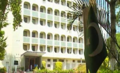 بھارت کو جدید دفاعی ٹیکنالوجی دینے سے سیکیورٹی خطرات بڑھ جائیں گے: دفتر خارجہ