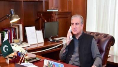 شاہ محمود قریشی کا افغان ہم منصب سے ٹیلیفونک رابطہ،اہم امور پر تبادلہ خیال