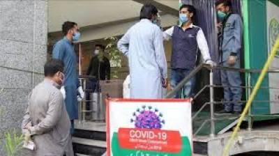 پاکستان میں عالمی وباء کوروناوائرس کے باعث مزید 14مریض انتقال کر گئے