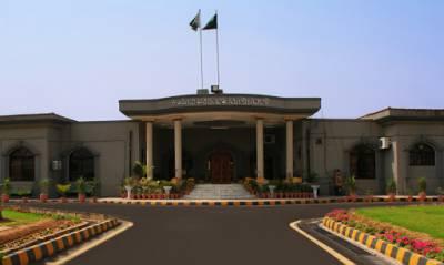اسلام آباد ہائیکورٹ کافرانس سے سفارتی تعلقات منقطع کرنے کا معاملہ کابینہ کے سامنے رکھنے کی ہدایت