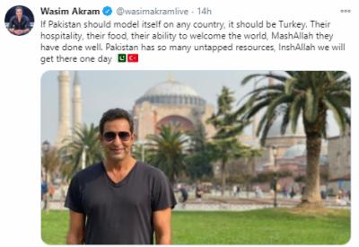 وسیم اکرم بھی ترکی کی مہمان نوازی کے دلدادہ