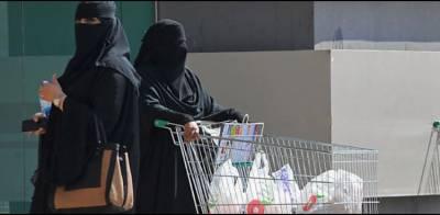 کورونا وائرس : سعودی حکومت کی شہریوں کو سخت ہدایات جاری