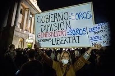 سپین:کورونا وائرس کی نئی پابندیوں کیخلاف عوام سڑکوں پر آگئے