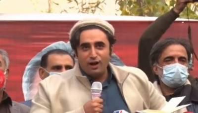 جنوری میں اسلام آباد پہنچ کر کٹھ پتلی کو گھر بھیج دیں گے: بلاول بھٹو زرداری