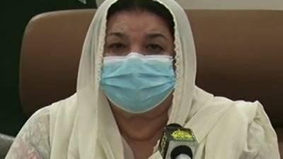 وزیر صحت پنجاب نےعالمی ادارہ صحت سے 6بائیو سیفٹی کیبنٹس وصول کیں۔