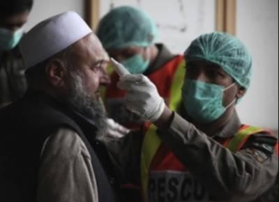 کورونا وائرس: پاکستان میں مزید 1123 افراد متاثر، 12 انتقال کرگئے