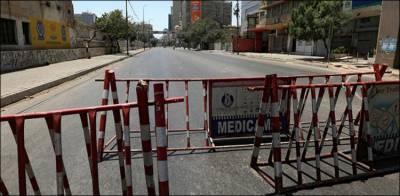 کوروناوائرس کے پھیلاؤ میں تیزی : کراچی کے ضلع غربی میں اسمارٹ لاک ڈاؤن نافذ