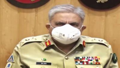 پاک فوج کنٹرول لائن پر رہنے والوں کی سیکیورٹی یقینی بنائے گی: آرمی چیف