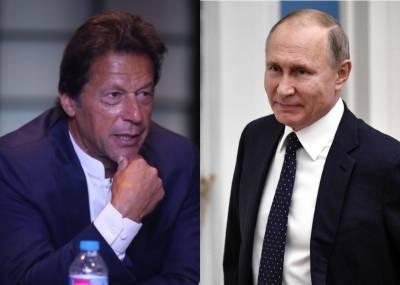 روسی صدر کی وزیراعظم عمران خان کو شنگھائی تعاون تنظیم سربراہ اجلاس میں شرکت کی دعوت