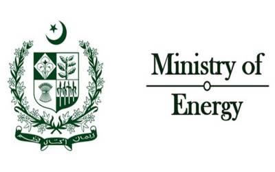 وزارت توانائی کے گردشی قرضہ سے جان چھڑانے کیلئے نئی تجاویز تیار