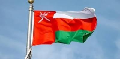 عمان میں بڑی پابندی عائد