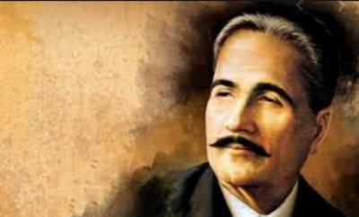 علامہ اقبال کا یومِ ولادت آج منایا جارہا ہے