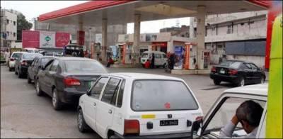 سندھ میں رواں ہفتے 3 دن سی این جی اسٹیشنز بند رہیں گے