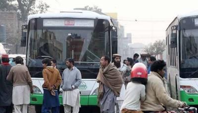 پبلک ٹرانسپورٹ اونرز کا 11 نومبر کو پنجاب بھر میں پہیہ جام ہڑتال کا اعلان